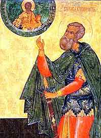 http://www.monarhija.net/kalendar/images/saints/128.jpg
