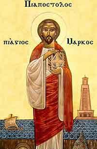 http://www.monarhija.net/kalendar/images/saints/129.jpg