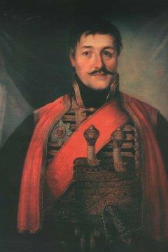 Српски Вожд Карађорђе